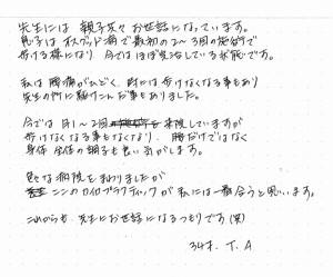 lowerleg_02